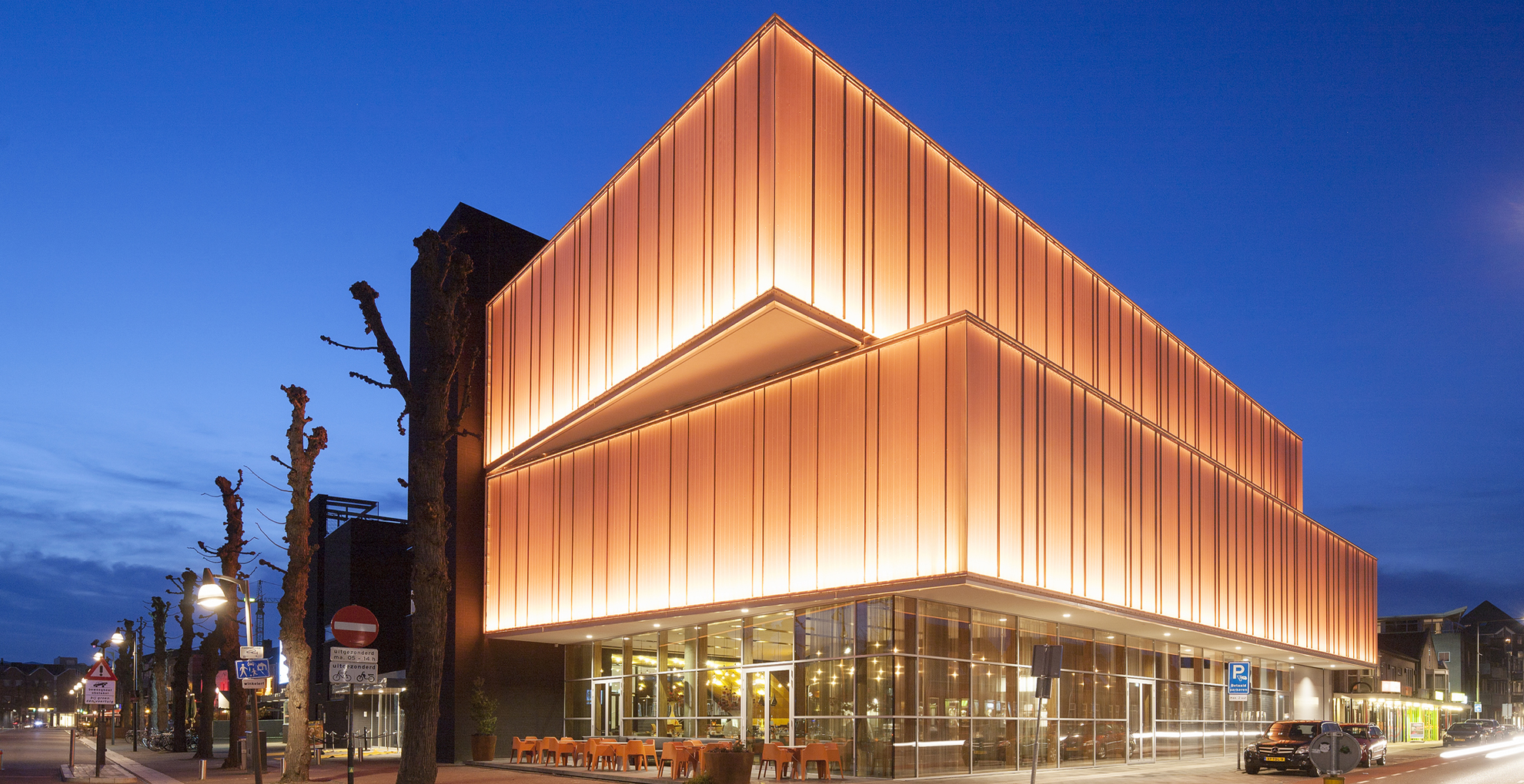 Multipurpose Hall Markant, Uden – UdS